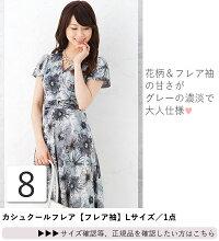 メディア提供商品XLサイズ【セール品のため返品交換不可】