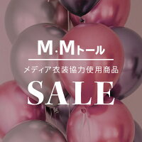 メディア提供商品Mサイズ【セール品のため返品交換不可】