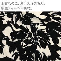 ケリーワンピケリーフレアダリアブラックフレアーワンピジャージーフレア30代40代膝丈花柄ワンピース大人上品エレガント着やせS/M/L/XL/トールサイズ