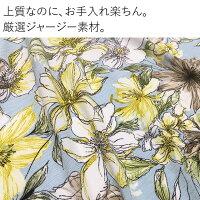 ケリーワンピケリーフレアクレマチスシャルトリューズフレアーワンピジャージーフレア30代40代花柄ワンピース膝丈大人上品エレガント着やせS-M-L-XLトールサイズ夏ワンピ