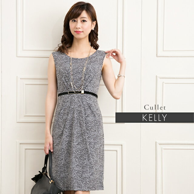 ケリーワンピ:X-Line カレット モノトーン ジャージー 30代 40代 大人 ワンピース 上品 エレガント 着やせ タイト 膝丈 春/夏 ノースリーブ S-M-L-XL トールサイズ