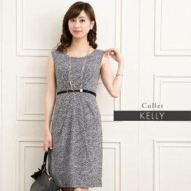 ケリーワンピ:X-Line カレット モノトーン ジャージー 30代 40代 大人 上品 エレガント 着やせ ワンピース タイト 膝丈 春/夏 ノースリーブ S-M-L-XL トールサイズ
