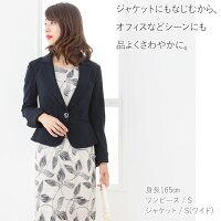 ケリーワンピ:X-Lineリアナオフホワイトジャージー30代40代大人上品エレガント着やせタイト膝丈春/夏幾何学ワンピースノースリーブS/M/L/XL/トールサイズ