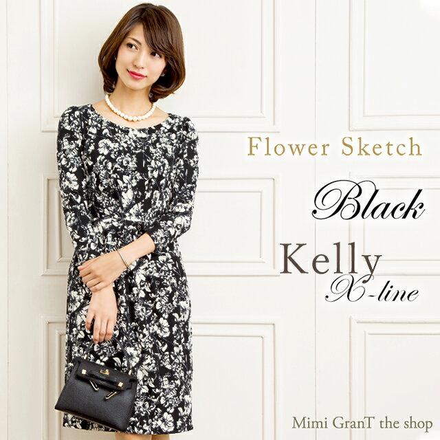 ケリーワンピ:X-Line スフレシリーズ フラワースケッチブラック ジャージー 花柄 ワンピース 七分袖 大人 上品 エレガント 着やせ タイト 膝丈 S-M-L-XL トールサイズ
