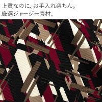 ケリーワンピ:X-Lineレトロジオメトリック幾何学ジャージー大人ワンピースエレガント上品膝丈S-M-L-XLトールサイズ