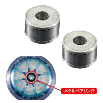供haipayoyomakyuri使用的金属支承装置