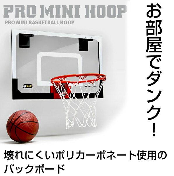 バスケットゴール スプリング付きリング搭載 5インチバスケットボール付 プロミニフープ PRO MINI HOOP スキルズ SKLZ