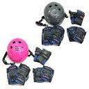 ジュニア用 ヘルメット&プロテクター 4Pセット グレー ピンク キッズ用 子供用