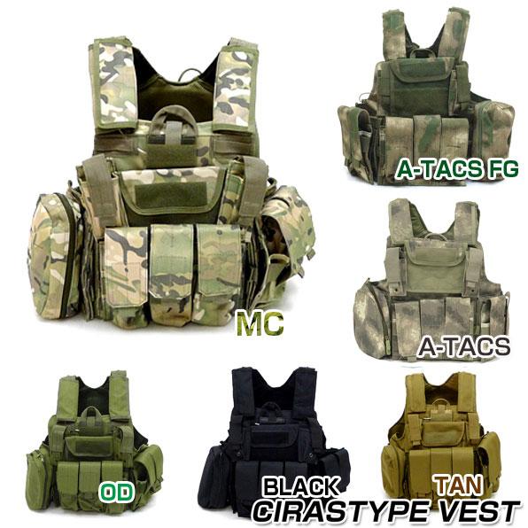 サバゲー タクティカルベスト ブラック MC OD TAN A-TACS A-TACS FG CIRASタイプ タクティカルベスト ポーチ6種付属 送料無料 サバイバルゲーム 装備