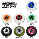 JDRAZOR JボードEX JBOARDEX用 純正ノーマルホイール 1個 部品 交換 タイヤ