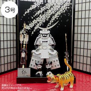5月節句飾りお祝いの品に最適な張子の虎3号サイズ