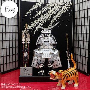 5月節句飾りお祝いの品に最適な張子の虎5号サイズ
