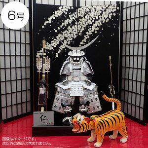 5月節句飾りお祝いの品に最適な張子の虎6号サイズ