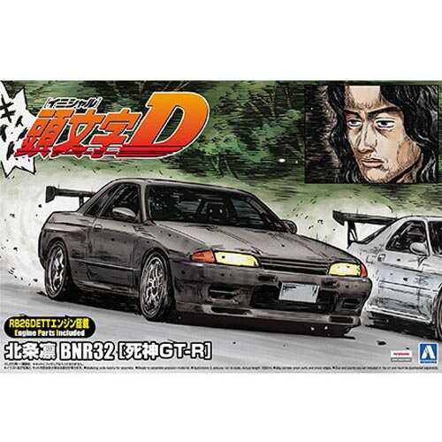1/24 頭文字D No.4 北条凛 BNR32(死神GT-R)アオシマ プラモデル