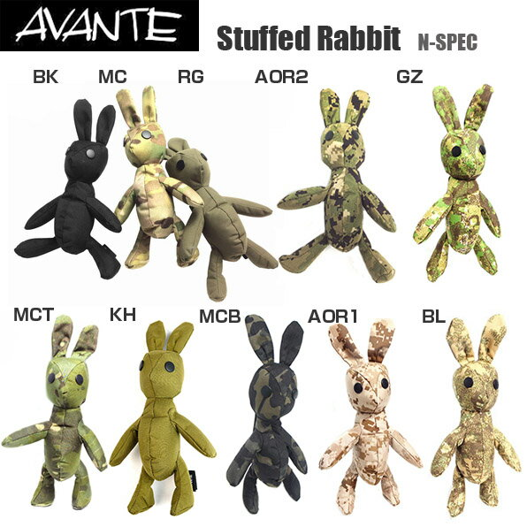 AVANTE アバンテ Stuffed Rabbit ラビット Nspec ウサギの人形 Molleシステム対応 BK MC RG AOR2 GZ MCT KH MCB AOR1 BL サバゲー 装備 サバイバルゲーム