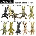 AVANTE アバンテ Stuffed Rabbit ラビット Nspec ウサギの人形 Molleシステム対応 BK MC RG AOR2 GZ MCT KH MCB AOR1 …
