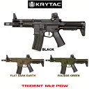 KRYTAC クライタック 電動ガン TRIDENT Mk2 トライデント PDW 18歳以上対象 BK FDE FG サバゲー 装備
