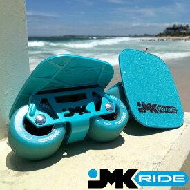 JMKRIDE 正規品 JMK フリースケート ベーシックモデル 送料無料 次世代 スケートボード ローラースケート アウトドア スケボー 子供用 キッズ用 大人用 携帯 手軽 持ち運び