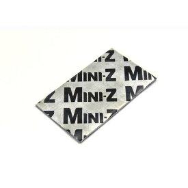 メール便(ネコポス)対応 セッティングウエイト KYOSHO 京商 MINI-Z ミニッツレーサー MZW116