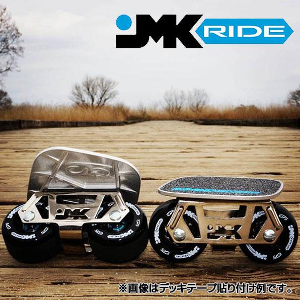 送料無料 JMKRIDE 正規品 JMK フリースケート クラシックモデル 次世代 スケートボード アウトドア スケボー 子供用 キッズ用 大人用 携帯 手軽 持ち運び