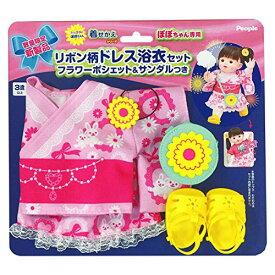 ぽぽちゃん ぽぽちゃん専用リボン柄ドレス浴衣セットフラワーポシェット