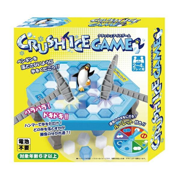クラッシュアイスゲーム ペンギン ハンマー 氷 テーブルボードゲーム 家族ゲーム
