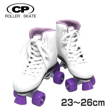 送料無料ローラースケートキッズ大人カリプロCA600クワッドローラーブーツタイプ23-25cmインラインスケートジュニア子供大人用ローラーシューズスケートダンスフィギュア初心者入門向