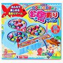 DOKIDOKI ドキドキお魚釣りゲーム 家族ゲーム ファミリーゲーム さかな21匹 つりざお4本 フィッシィングゲーム さかな…