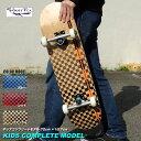 スケートボード シルバーフォックス Silver Fox KIDS COMPLETE キッズコンプリート 28インチ スケートボード 全長700m…