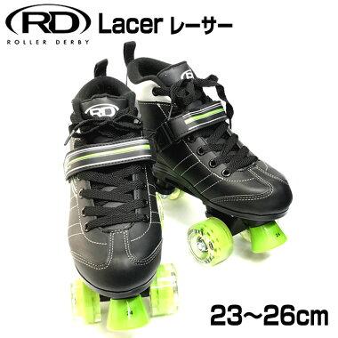 送料無料シルバーフォックス(SilverFox)RDU319BROLLERDERBYLASERレーサーローラースケート入門子供キッズ初心者から上級者まで幅広く対応