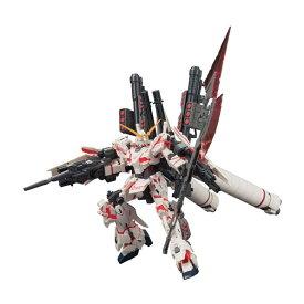 HGUC 機動戦士ガンダムUC 1/144 フルアーマー・ユニコーンガンダム(デストロイモード/レッドカラーVer.)プラモデル[BANDAI SPIRITS]