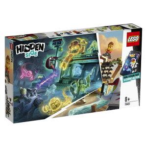 レゴ LEGO 70422 ヒドゥンサイド ゴーストがいっぱいエビレストラン 誕生日 プレゼント クリスマス クリスマスプレゼント