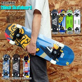 スケボー スケートボード カリプロ 28インチ 小型スケボー コンプリート 入門 子供 キッズ 初心者 メイプルウッド製コンケイブスタイルデッキ 特殊強化プラスチックトラック