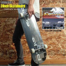 スケートボード カリプロ 31インチ スケボー 入門 子供 キッズ 初心者 入門用 ダブルデッキスタイル メイプルウッド製 コンケイブスタイルデッキ
