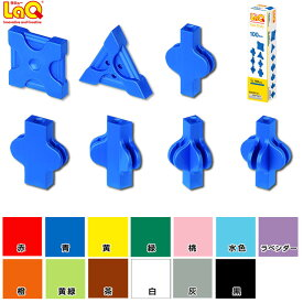 ラキュー ブロック LaQ フリースタイル100 ラキュー補充用パーツブロック パーツ 部品