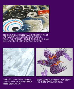 【送料無料】特選鯉のぼり慶祝の鯉吉兆スタンド付きフルセット2.0m自立型マルチスタンドセットホームサイズ徳永鯉五月人形こいのぼり