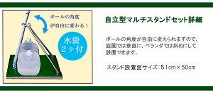 【送料無料】特選鯉のぼり勢雅(せいが)スタンド付きフルセット1.5m自立型マルチスタンドセットホームサイズ青空夢工房商品五月人形こいのぼり