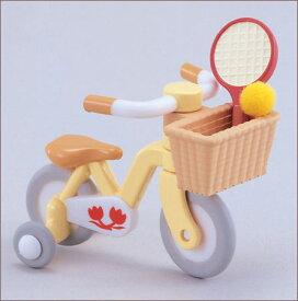 シルバニアファミリー 自転車(こども用)