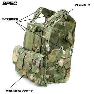 FSBEタイプ4連マグポーチ+ポーチ2種付属タクティカルベストMCマルチカモブラックTANODA-TACSA-TACS(FG)サバゲー装備