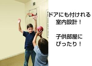 バスケットゴールスプリング付きリング搭載5インチバスケットボール付プロミニフープPROMINIHOOP
