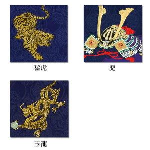 送料無料五月節句初節句刺繍名前旗飾り台セット小サイズ