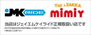 送料無料JMKRIDE正規品JMKフリースケートベーシックモデル