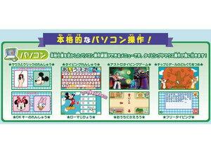 ディズニー&ディズニー/ピクサーキャラクターズワンダフルドリームパソコン