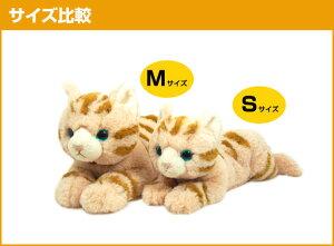 ひざねこSサイズこねこサイズ猫ネコぬいぐるみおもちゃ癒し本物みたいな重さ