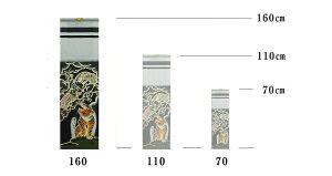 名入れ室内のぼり正絹サイズ1.6m飾り台セット掛け軸名前旗名入れ代込み家紋掛け軸五月人形贈り物お祝い節句包装・のし付け無料対応送料無料