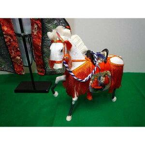 5月節句飾りお祝いの品に最適なちりめん飾り馬10号京馬かざり