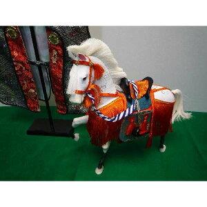 5月節句飾りお祝いの品に最適なちりめん飾り馬12号京馬かざり