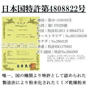 【販売元直販】【送料無料】ルンブレンエコLR-III(600粒)×2個(200日分)[LR末ミミズ食品ルンブレンECOECOLR-3LR3LR末3LR末IIILR3LRIIILR末IIILR末3LR末〓LR〓輝龍ルンブレンエコ]rsp