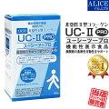 【販売元直販】機能性表示食品非変性活性2型コラーゲン『UC-IIPRO(プロ)60粒』{UC−2UC2UC・2UC・IIUC-2UC−〓UC〓MC2MC-IIEXMC2EX}非変性2型コラーゲン非変性活性II型コラーゲン非変性II型コラーゲンプロテオグリカンサプリ【送料無料】