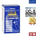 【定期購入】UC-IIエクセレント(60球) { UC−2 UC2 UC・2 UC・II UC-2 UC−〓 UC〓 MC2 MCー2 MC-II MC-2EX MC2EX MC…